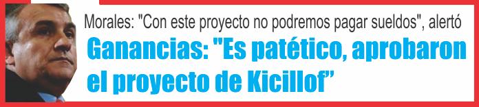 Ganancias: «Es patético, aprobaron el proyecto de Kicillof»