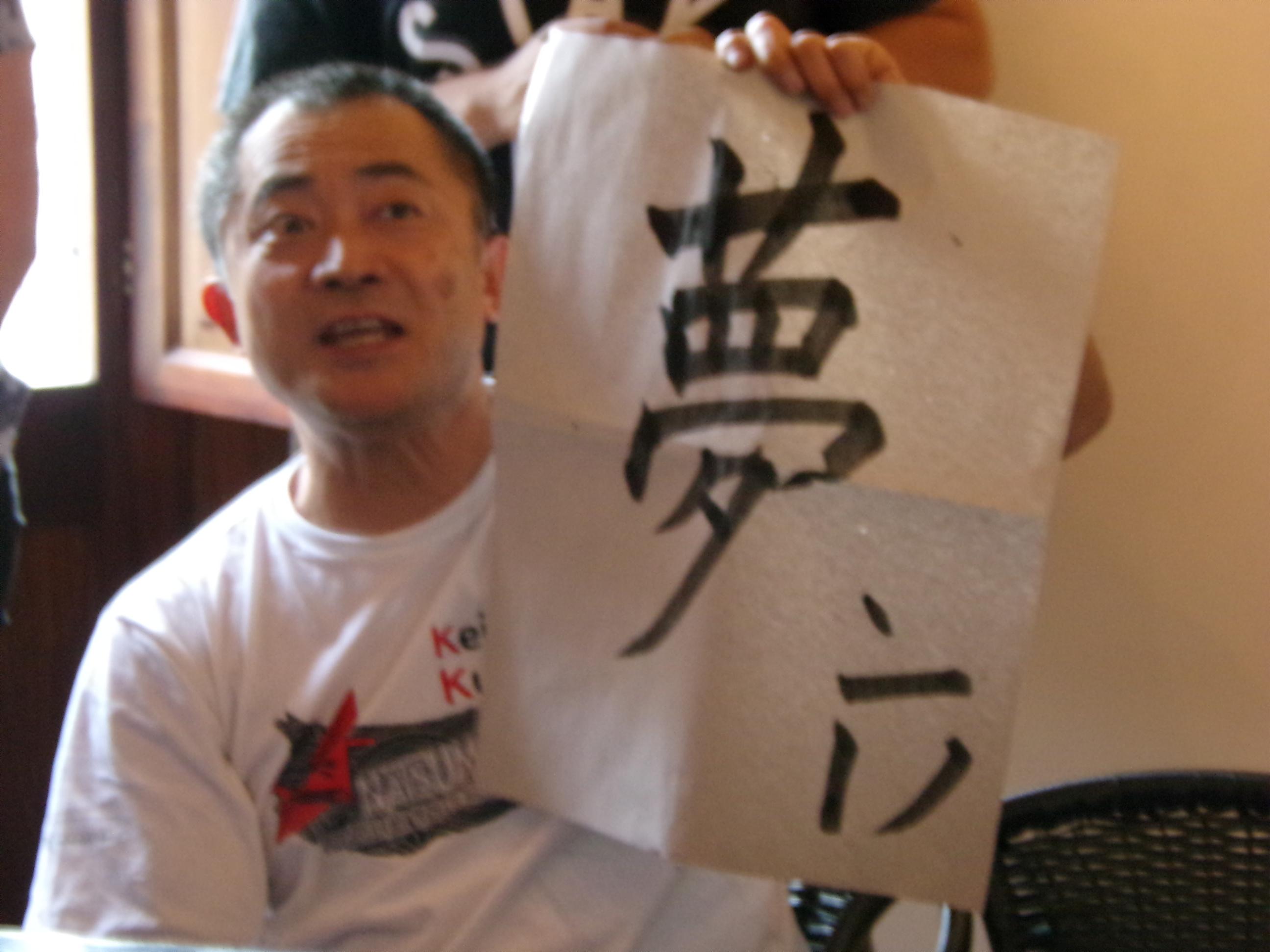 Jujuy estará presente en Kyoto