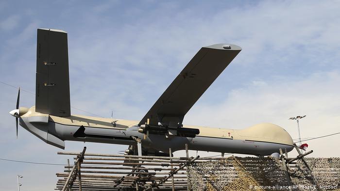 Estrecho de Ormuz: Trump dice que EE.UU. derribó dron iraní